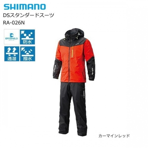 SHIMANO RA-026N DRYSHIELD SUIT RD CARMINE RED